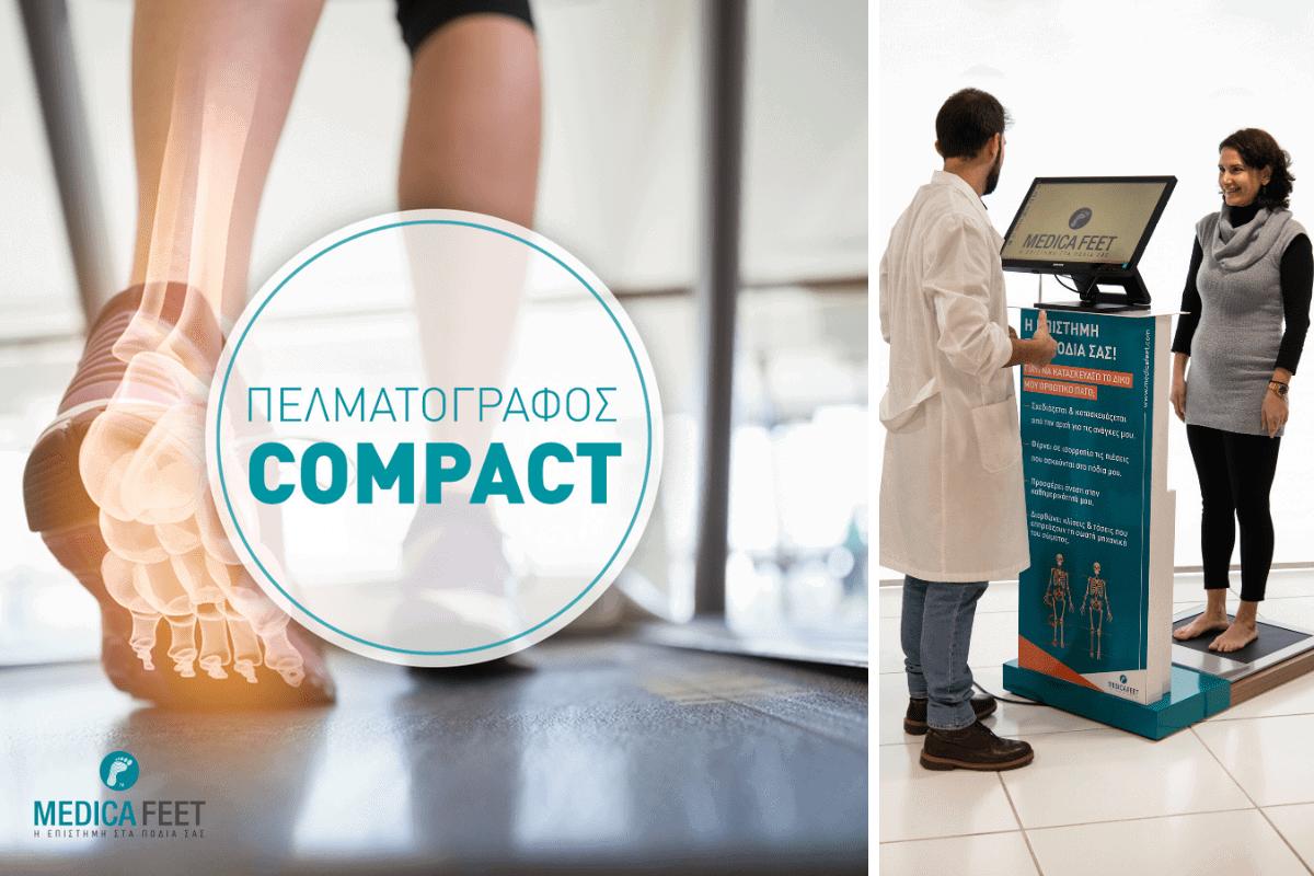 Νέος Πελματογράφος COMPACT για φαρμακεία